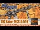 SIG Sauer MCX Carbine и SIG Sauer 516 Patrol Обзор Винтовок от Guns