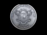 Самая большая серебряная монета в мире!