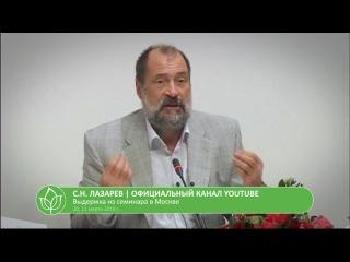 Лазарев С.Н. - Уныние и депрессия