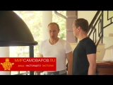 Владимир Путин и Дмитрий Медведев готовят стейки на гриле BBQ