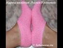Следки крючком - Crochet socks - 2 часть - вязание верхней части следка