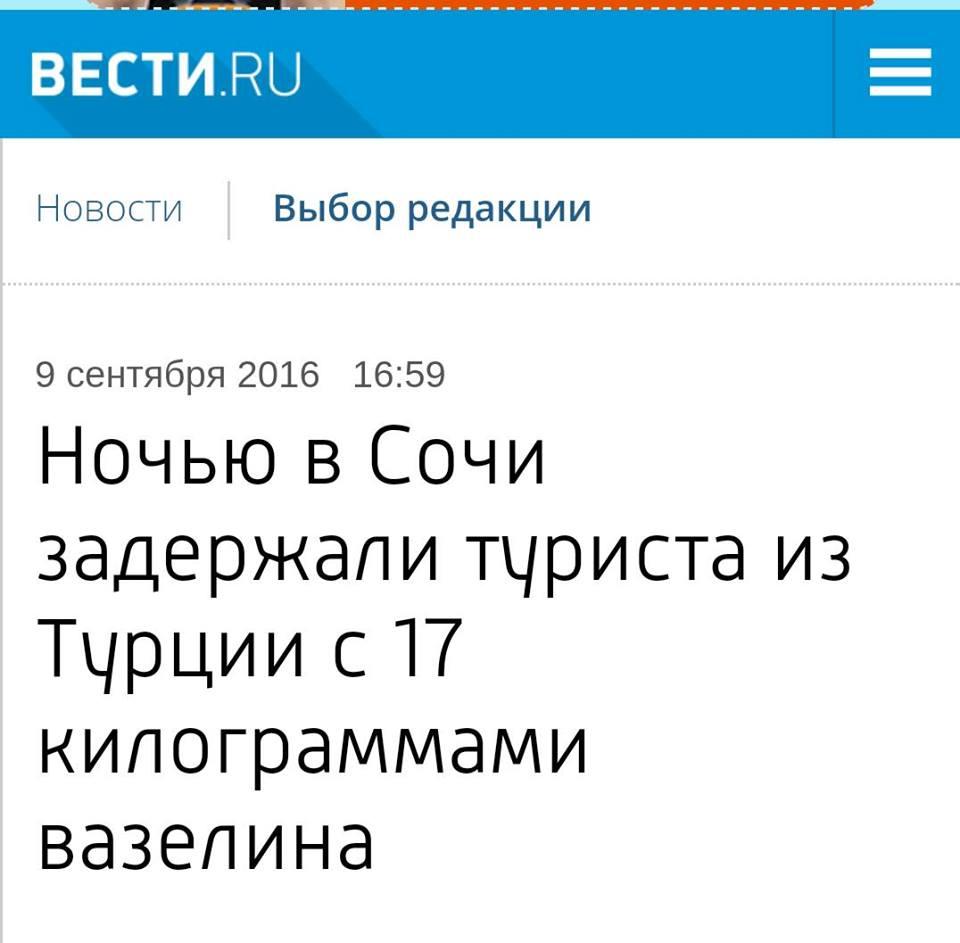 Уровень иностранных инвестиций в экономику РФ резко упал из-за санкций, - эксперт - Цензор.НЕТ 6397