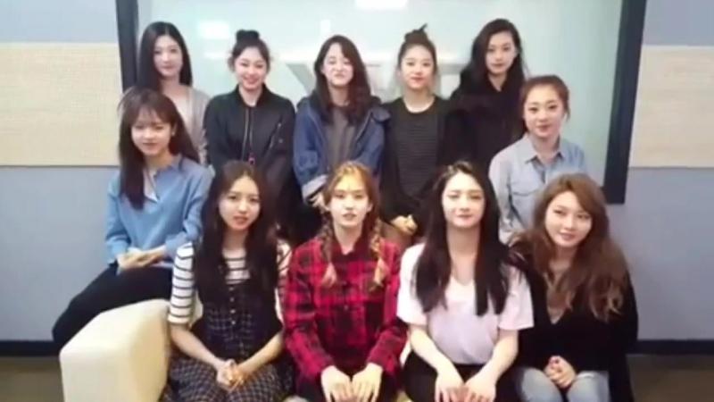 [Message] 아이오아이 (I.O.I) Wishes Jangs New Drama Dae Bak To Be Dae Bak (Jackpot)