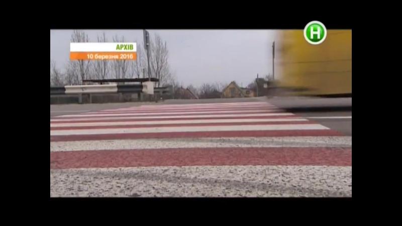 Як у Києві вирішують питання безпеки доріг
