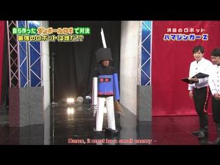 Gaki no Tsukai #1269 - Strongest Space Robot Wars (ENG SUBBED)