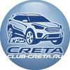 Крета Клуб / Club Creta