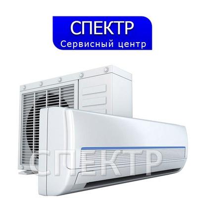 Кондиционеры цена краснодар vk установка кондиционера на ниву шевроле цена в воронеже