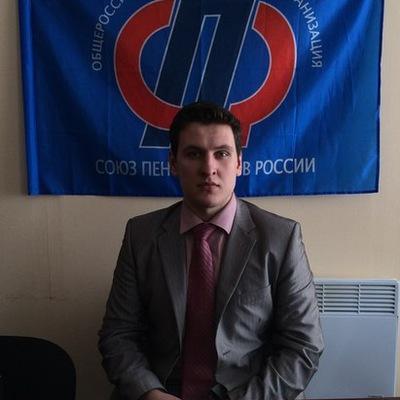 Максим Николенко