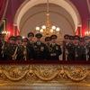 Военный оркестр Военно-Медицинской Академии