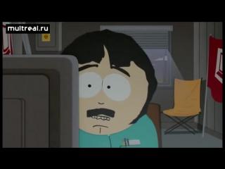 Южный Парк _ Отключили интернет. Ренди ищет порно.