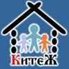 Детский посёлок Китеж