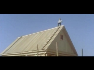 Строительство дома всем миром (фрагменты фильма