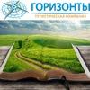 ГОРИЗОНТЫ - Экскурсии по Москве, Золотому кольцу