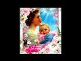 «ПОЗДРАВЛЕНИЕ В ДЕНЬ МАТЕРИ.» под музыку Мамочка!!!!!Мамуля!!!!! - Мама. Picrolla