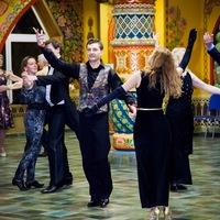 Танцевальные вечера для взрослых