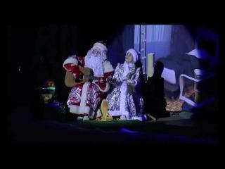 Фрагмент новогоднего шоу