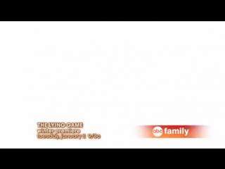Игра в ложь/The Lying Game (2011 - 2013) ТВ-ролик (сезон 2, эпизод 1)