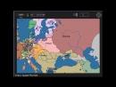 Изменение границ за последние 1000 лет