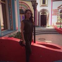 Таня Невская