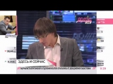 Демьян Кудрявцев_ крис+ина по+упчик и два тупорылых троля канала дождь...