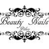 Beauty Nails Shop Псков