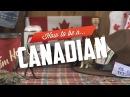 How to be a Canadian Как быть канадцем