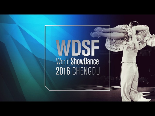 Casula Marras ITA 2016 World Showdance Lat R1 DanceSport Total
