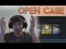 CS:GO Open Case   Выпал НОЖ за 25к 4