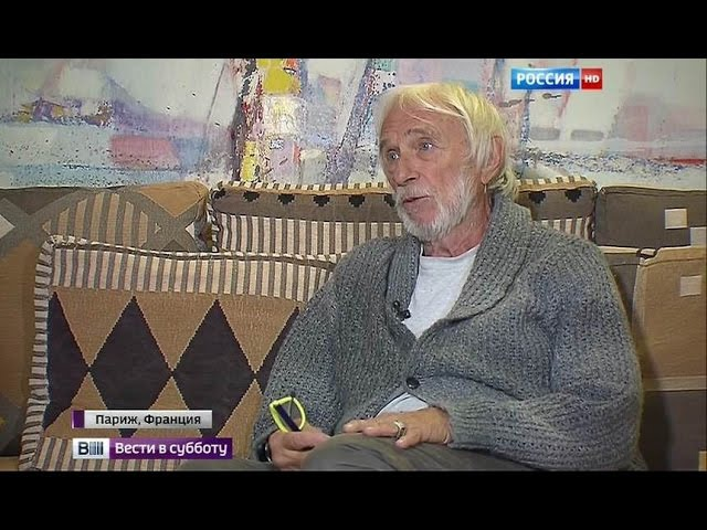 Пьер Ришар нигде меня не ждут так как в России