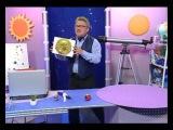 Астрономия 69. Планета Плутон. Созвездие Волосы Вероники Академия занимательных наук