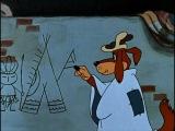 А, он нам фигвамы рисует! (...из мультика Простоквашино)