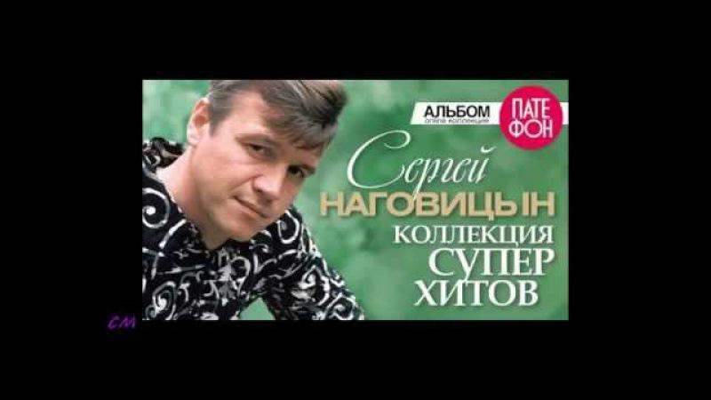 Без проституток и воров - Сергей Наговицын (video avi)