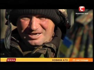 Новини АТО: бойовики обстрілюють - Вікна-новини - 25.11.2015