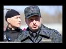 Украинский военный преступник Александр Турчинов полное досье
