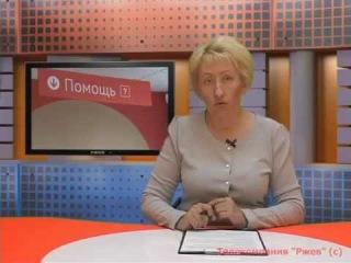 ТК Ржев сегодня День Росреестра в Зубцовском филиале МФЦ_ 05.05.2016