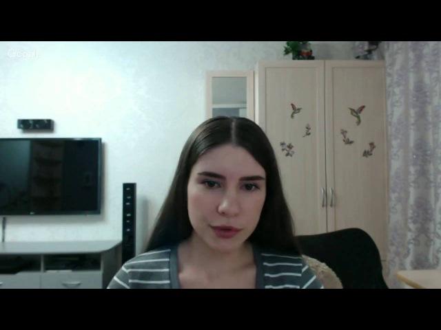 Н. Калинаева, Прямой эфир Эзотерического интернет-канала Грани Бытия