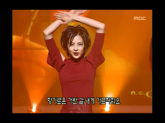 Park Ji-yoon - coming of age ceremony, 박지윤 - 성인식, Music Camp 20000930