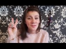 Отзыв от Полины Айкиной о прохождении мастер-класса Instagram-1000 и 1 клиент