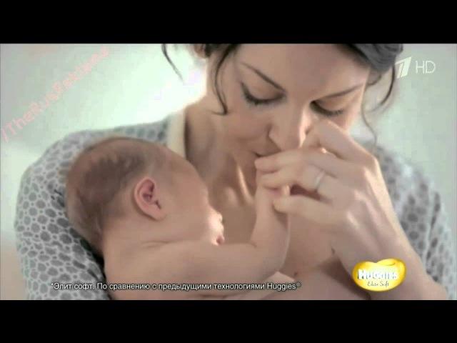 Реклама Хаггис Элит Софт Нежные как мамино прикосновение