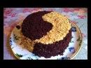 Торт Сметанник Просто и доступно Очень вкусно