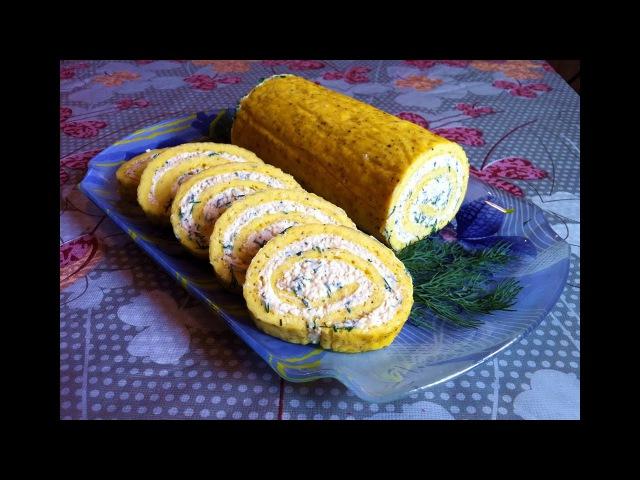Рулет из Омлета с Плавленными Сырками / Roll The Omelet / Простой Рецепт (Очень Вкусно и Быстро)