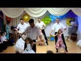 Наш выпускной в детском саду танец пап с дочками