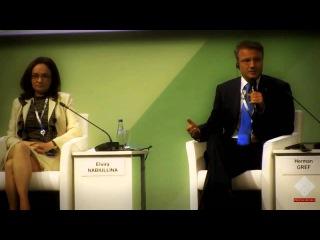 Герману Грефу вкололи сыворотку правды  Санкт Петербург Экономический форум 22 06 2012