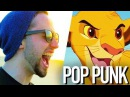 I Just Can't Wait to be King Disney Jonathan Young POP PUNK ROCK COVER
