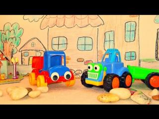 Видео с игрушками для детей. Сказка про дружбу. Лучший друг трактора. Игры машинки.
