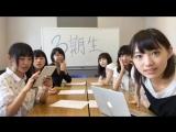 160812 NMB48 Shin Jidai no Irodorikata (Kato Yuuka, Ota Yuuri, Kushiro Rina, Ishizuka Akari, Kusaka Konomi, Yabushita Shu) × sho