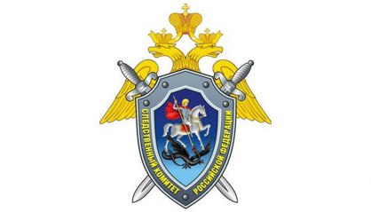 Возбуждено уголовное дело по факту причинения телесных повреждений прокурору Оленекского района