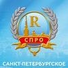 """РОО """"СПб радиологическое общество"""""""