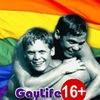 NEWS GAY LIFE - НОВОСТИ ИЗ ЖИЗНИ ЛГБТ