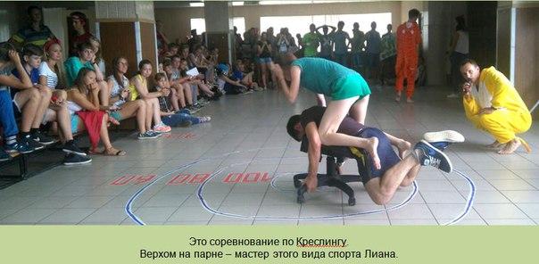 Студентка сдавала сессию с тремя преподавателями эротический рассказ бутылка фото 391-362